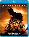 バットマン ビギンズ【Blu-rayDisc Video】【2枚3,980円 6/15(火)まで】