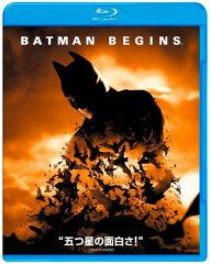 【送料無料】【BD2枚3000円5倍】対象商品バットマン ビギンズ【Blu-ray】 [ クリスチャン・ベイ...