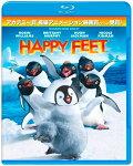 ハッピー フィート【Blu-rayDisc Video】【2枚3,980円 6/15(火)まで】