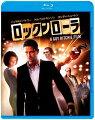 ロックンローラ【Blu-rayDisc Video】