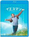 """イエスマン""""YES""""は人生のパスワード【2枚3,980円 6/15(火)まで】"""