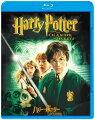 ハリー・ポッターと秘密の部屋【Blu-ray】
