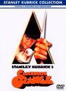 DVD『時計じかけのオレンジ』