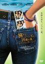 【送料無料】旅するジーンズと16歳の夏/トラベリング・パンツ 特別版