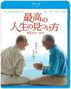 【送料無料】【2枚以上購入ポイント5倍】最高の人生の見つけ方【Blu-ray】