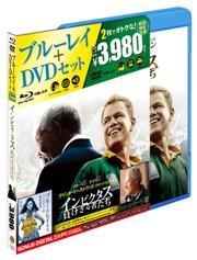 【送料無料】インビクタス/負けざる者たち ブルーレイ&DVDセット【初回生産限定】
