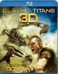 タイタンの戦い 3D & 2D ブルーレイセット【Blu-ray】