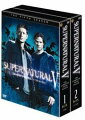 SUPERNATURAL 5 スーパーナチュラル <フィフス・シーズン> コンプリート・ボックス