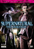SUPERNATURAL THE ANIMATION <ファースト・シーズン> コレクターズBOX1