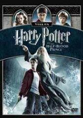 【送料無料】【3枚3000円Pt5】ハリー・ポッターと謎のプリンス