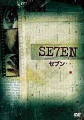 【送料無料】【DVD3枚3000円5倍】セブン [ ブラッド・ピット ]