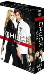 CHUCK/チャック≪ファースト・シーズン≫コンプリート・ボックス