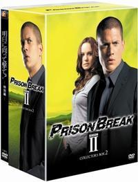 プリズン・ブレイク 第2シーズン DVDコレクターズBOX2