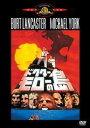 DVD『ドクター・モローの島』