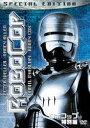 DVD『ロボコップ』