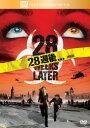 DVD『28週後...』