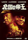 DVD『北国の帝王』