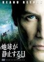 DVD『地球が静止する日』