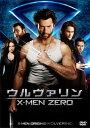【送料無料】ウルヴァリン:X-MEN ZERO <特別編> [ ヒュー・ジャックマン ]