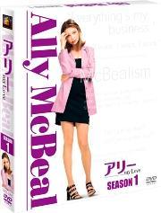 【送料無料】アリー my Love シーズン1<SEASONSコンパクト・ボックス> [ キャリスタ・フロッ...