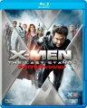 X-MEN:ファイナル ディシジョン【Blu-ray】