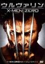 【送料無料】【3枚3000円Pt5】ウルヴァリン:X-MEN ZERO 【MARVELCorner】