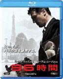 96時間【Blu-ray Disc Video】