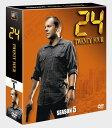 【送料無料】24-TWENTY FOUR- シーズン5<SEASONSコンパクト・ボックス>【1話無料DVD付き】
