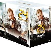 24-TWENTY FOUR- ファイナル・シーズン DVDコレクターズBOX