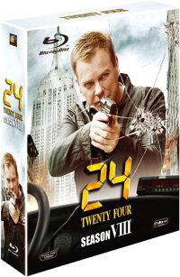 24-TWENTY FOUR- ファイナル・シーズン ブルーレイBOX