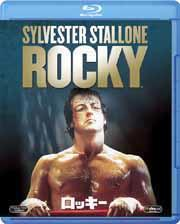 【送料無料】ロッキー【Blu-ray】 [ シルヴェスター・スタローン ]