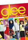【送料無料】glee/グリー 踊る♪合唱部!〜 vol.1