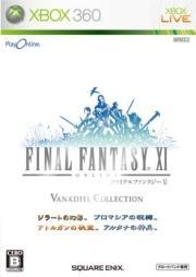 【送料無料】FINAL FANTASY XI ヴァナ・ディール コレクション