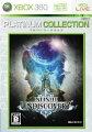 インフィニット アンディスカバリーXbox360 プラチナコレクション