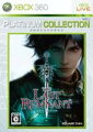ラスト レムナント Xbox360 プラチナコレクション