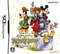 Nintendo DS, ソフト KINGDOM HEARTS Re:coded( Re: