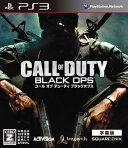 コール オブ デューティ ブラックオプス PS3版