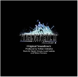 FINAL FANTASY XI ORIGINAL SOUNDTRACK [ (ゲーム・ミュージック) ]