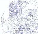 【DS版】ファイナルファンタジーIV オリジナル・サウンドトラック