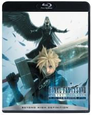 FINAL FANTASY 7 ADVENT CHILDREN COMPLETE【Blu-ray】