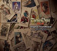 【送料無料】タクティクスオウガ 運命の輪 オリジナル・サウンドトラック