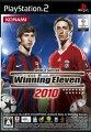 ワールドサッカーウイニングイレブン2010の画像