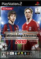 ワールドサッカーウイニングイレブン2010