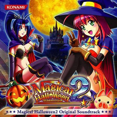 マジカルハロウィン2 Original Soundtrack画像