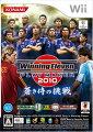 ウイニングイレブン プレーメーカー2010 蒼き侍の挑戦 【Wii】