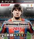 【送料無料】【数量限定特価】ワールドサッカーウイニングイレブン2011 PS3版
