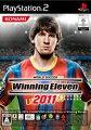 ワールドサッカーウイニングイレブン2011 PS2版の画像
