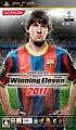 ワールドサッカーウイニングイレブン2011 PSP版