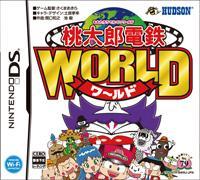 【送料無料】桃太郎電鉄WORLD