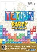 テトリス パーティープレミアム Wii版